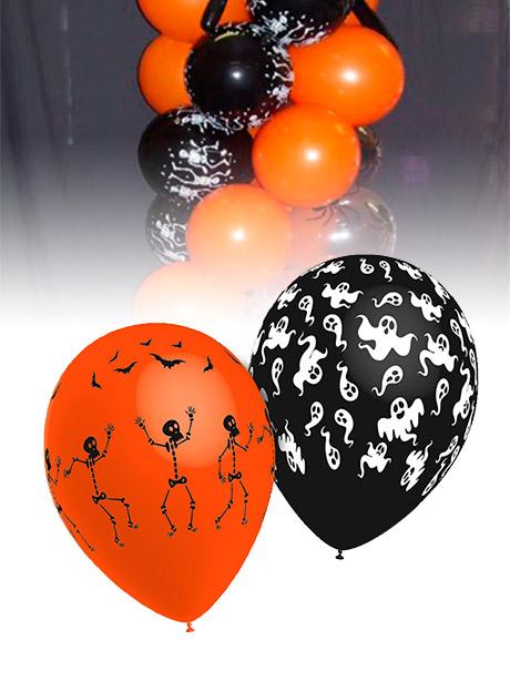 Globos Fiesta Halloween Esqueletos y Fantasmas