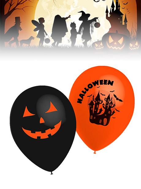 Globos Halloween Fiesta Tematica Calabaza terrorífica y castillos del miedo