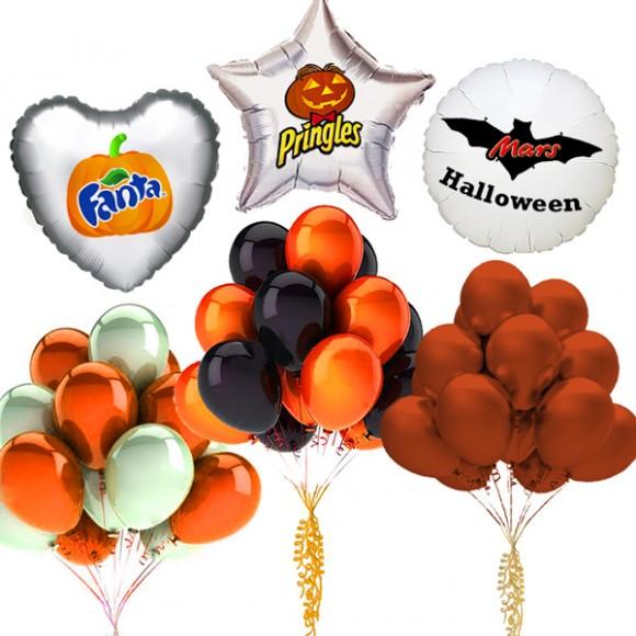 Globos Halloween Promociona tu Local