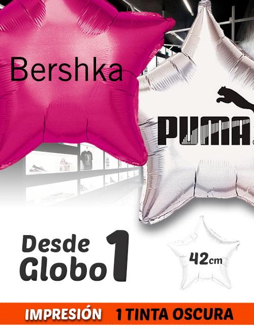 Globos de Helio Personalizados Estrella Ramos A 1 Tinta 42 cm