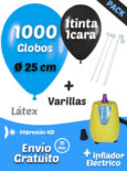 1000 Globos Personalizados + 1000 Varillas + Inflador Eléctrico · Pack Económico