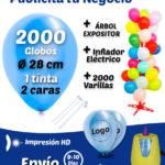 2000 Globos Personalizados 28 cm 2 caras 1 tinta + 2000 Varillas + Inflador Eléctrico + Expositor Pack Decora Tu Tienda +
